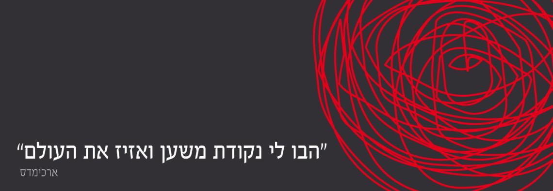 header לאתר כהן חזקיה
