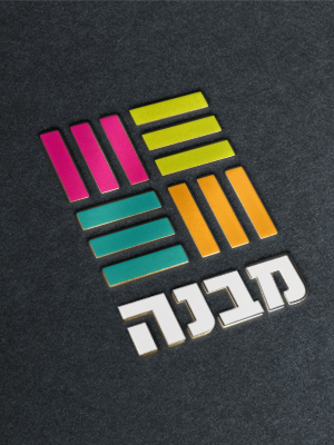 mivne Logo Mock-Up